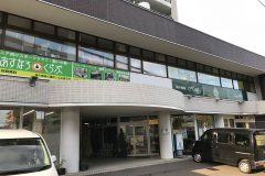 トランクルーム札幌新道東店外観