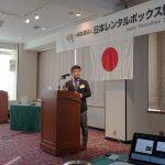 日本レンタルボックス協会で講演しました!