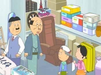 波平さんトランクルーム