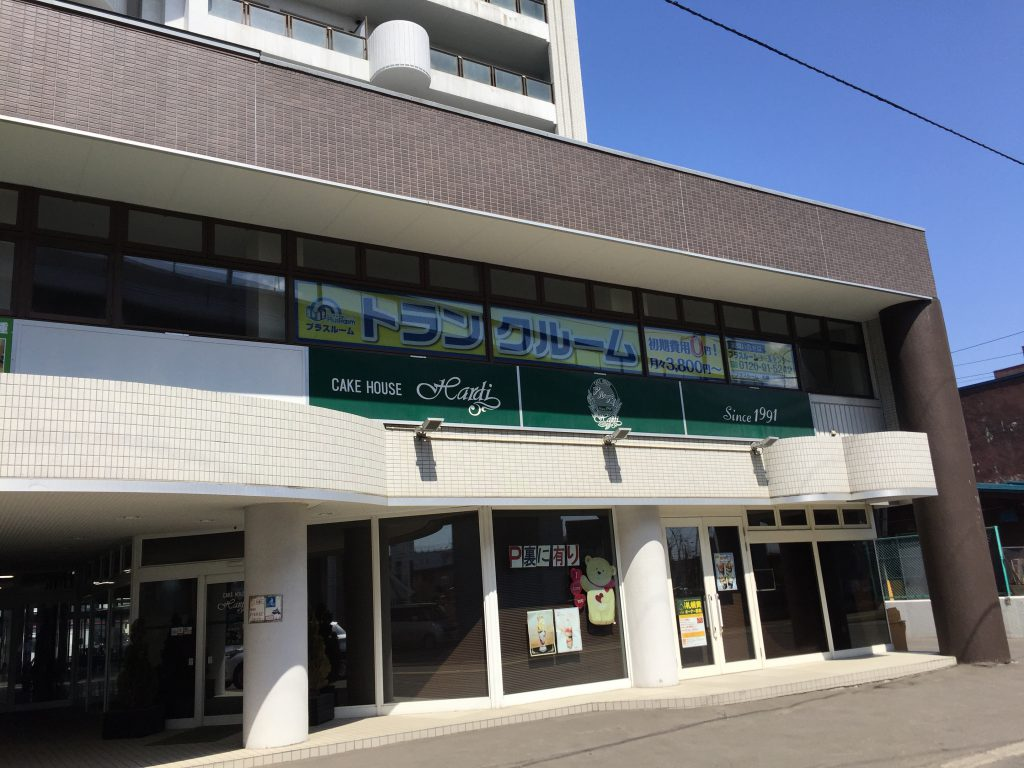 トランクルーム札幌新道東店