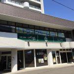 札幌市東区に屋内型トランクルームがオープンします