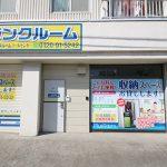 藤沢市にプラスルームが初出店