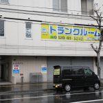 札幌市中央区北8条にトランクルームオープン!