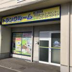 トランクルーム投資セミナーは品川区五反田でも開催します。