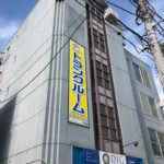 トランクルーム札幌、全店舗異常ありませんでした