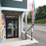 札幌市豊平区のトランクルーム市場を開拓する