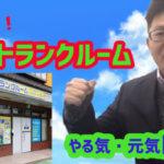 福岡トランクルームの紹介動画がYouTubeで公開しました!