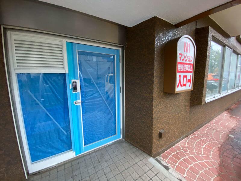 トランクルーム札幌中の島店エントランス