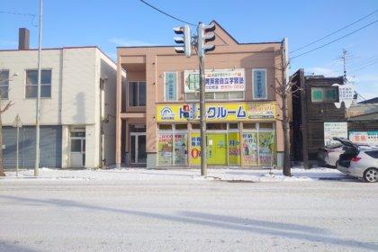 トランクルーム札幌市白石区