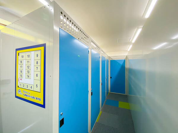屋内型トランクルームにリノベーション