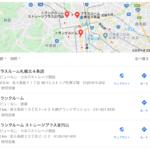 トランクルーム集客-Googleマイビジネスを強化します