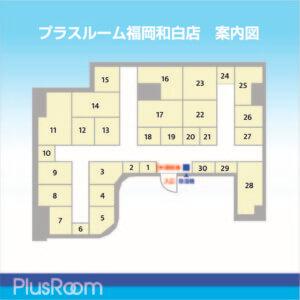 プラスルーム福岡和白店 配置図